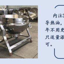 双层锅胆保温好 牛肉丝腌制入味锅