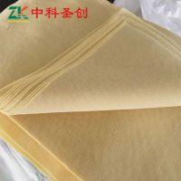 贵州自动豆腐皮机械厂家_仿手工千张机价格_千张加工机械