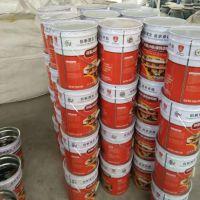 北京碳布胶碳纤维胶使用方法