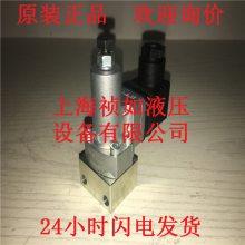 哈威Hawe原装压力继电器压力开关DG35-1/4现货低价促销