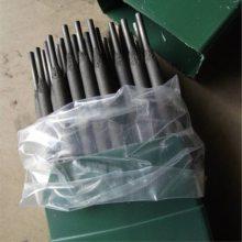 TM65耐磨堆焊焊条