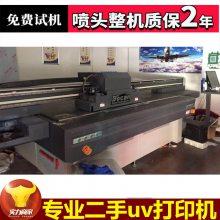 二手uv打印机龙润精工平板打印机行李箱广告标牌喷绘机g5烫画机