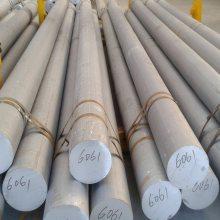 供应现货6061铝合金板 铝圆棒 铝管 可切割零卖 规格齐全