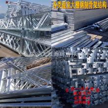 温室大棚骨架天沟水槽桁架几字钢椭圆管方管圆管矩形管骨架