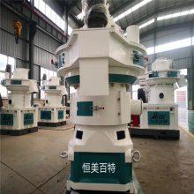 恒美百特高品质木屑制粒机 ZLG560秸秆燃料颗粒机价格