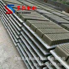 高产低耗正诚6-15混凝土砖机生产线 方正八孔免烧空心砌块机器