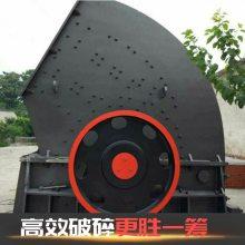 矿山重锤破碎机 石灰石锤式破碎机1615锤式破碎机 郑州锤式破碎机