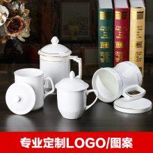 骨瓷休闲杯定制 节日礼品杯批发 茶杯纯白骨瓷杯加LOGO 陶瓷茶杯会议杯 带盖陶瓷杯工厂直销
