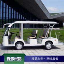 安步优品ABEV308新款8座电动观光车电瓶看楼观光车塑料外壳景区四轮游览观光车