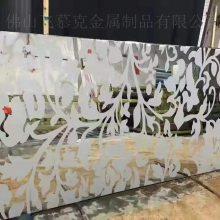 304镜面不锈钢板 不锈钢喷砂蚀刻板 彩色不锈钢蚀刻板图片