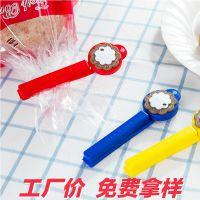 日本小花朵可旋转日期密封夹 食品保鲜防潮封口夹3个装 NO.1139