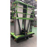 厂家直销4-24米铝合金升降机 室内室外安装维修监控路灯用升降台