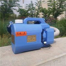 背负式卫生防疫喷药机 超低容量电动雾化机 室内室外消毒机