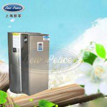 厂家直销蓄热式热水器容量300L功率20000w热水炉