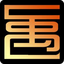 厦门诚禹信信息科技有限公司