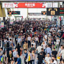 2020年第二十二届中国(广州)国际建筑装饰博览会-中国建博会