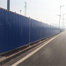 安阳 临时铁皮围挡 市政道路围挡 PVC彩钢围挡价格是多少?