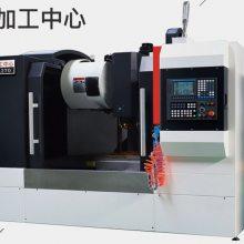 厂家定制1270立式加工中心机床 cnc大型加工中心 滚柱型加工中心