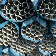 淮南不锈钢无缝钢管 不锈钢无缝管定制 不锈钢无缝钢管