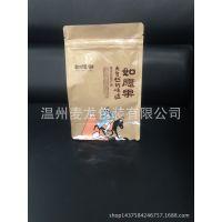 专业生产八边封拉链袋 食品袋 自立袋 茶叶袋 塑料复合袋