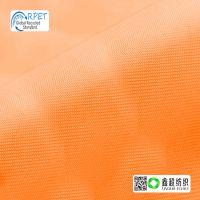 420D全涤牛津布再生涤纶箱包沙发布rpet再生涤舞龙布GRS认证厂家