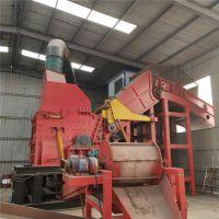金属粉碎机 废铁破碎机 大型废铁废钢处理设备生产线