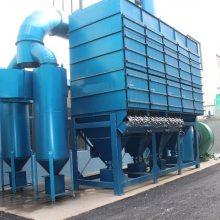 石料厂破碎机除尘器现场设计制作安装价格-阔海环保