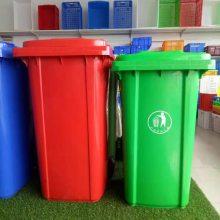 赣州塑料垃圾桶 240L户外垃圾桶 物业垃圾桶