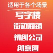 广州电信企业宽带报装商业光纤宽带报装