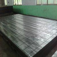 厂家直销 铸铁平台 划线平板 T型槽平板 测量平台 基础平板