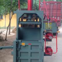 现货定制半自动打包机 20吨塑料薄膜压块机 多功能废纸打包机