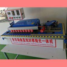 木工家装小型封边机家具板材封边机微型手动生态板封边机
