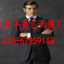 北京芊美艺国际服装有限公司