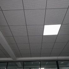 河南郑州【诺德】吸声用穿孔石膏板