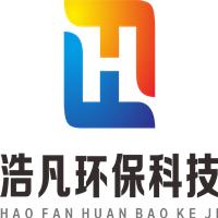 河南浩凡环保科技有限公司