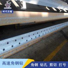 高速角钢钻孔生产线时代百超JX3540数控角钢线