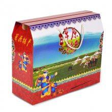 牛肉礼品箱定做 彩色礼品盒制作 河南精品盒加工厂