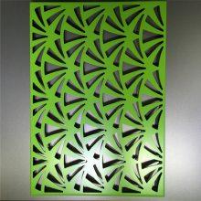 超市门头铝百叶-外墙装饰遮阳铝百叶-广州铝百叶生产厂家