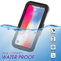 厂家直销新款苹果x 手机防水保护壳iphone X多功能防摔防尘手机壳