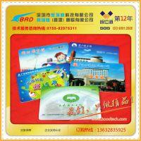 供应深圳图书馆定制PVC图书馆借书证卡条码读者证
