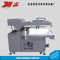 临清新锋品牌XF-SX6090斜臂丝网印刷机 精度高 专人安装售后