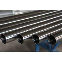 大口径卫生级焊管内外光亮 国家新标准304不锈钢内外镜面管