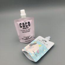50ml-100g乳液吸嘴袋定做厂家 面膜膏洁面霜铝箔自立袋带塑料翻盖吸嘴