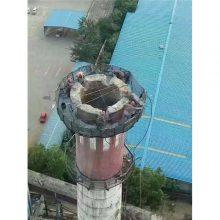拆除60米烟囱施工队