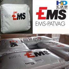 代理进口PA12 瑞士EMS L 25 W 20 高粘度 .聚酰胺12