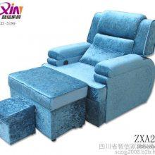 成都附近哪里有修脚沙发足疗沙发卖,智信家具ZXA205厂家直销