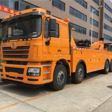 现车供应陕汽德龙清障车 60吨重型清障车 湖北随州清障车支持分期付款