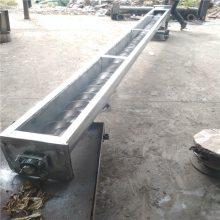 U型管送料机 碳钢材质U型上料机Lj1