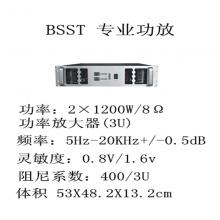 北京代理英国贝宝声10寸全频音箱服务-热线:4001882597