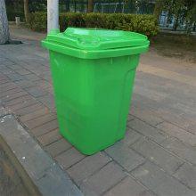 30升塑料垃圾桶 分类垃圾桶 环卫50升垃圾桶